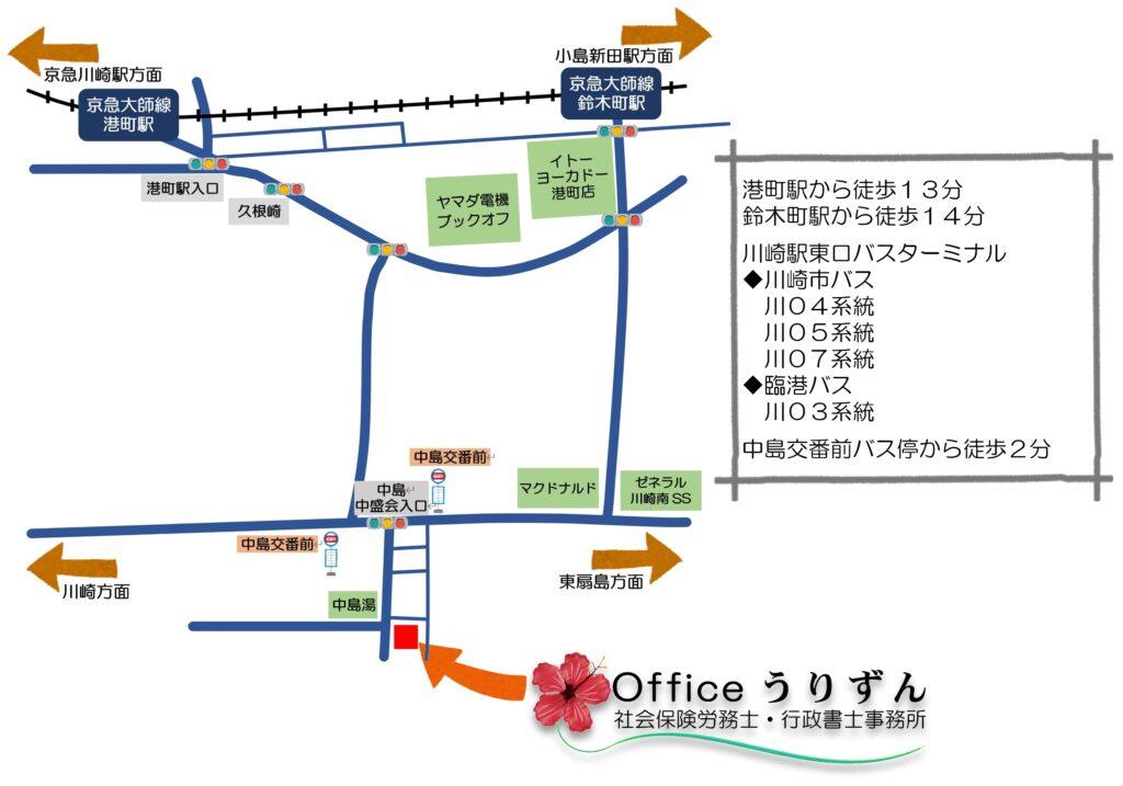 Officeうりずん地図
